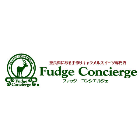 Fudge concierge